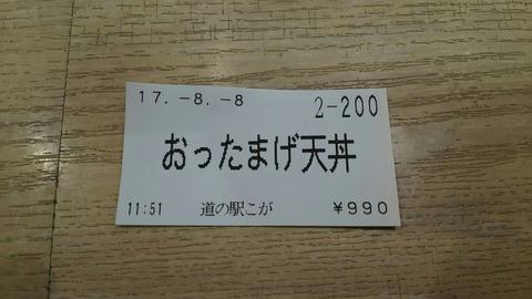 [画像:d8bc24d5-s.jpg]