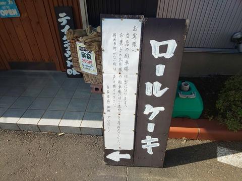 DSC_0703