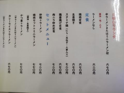 DSC_0973~2