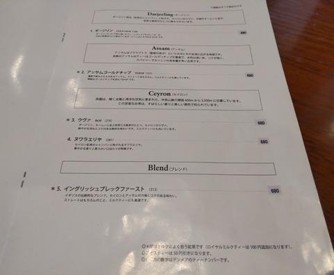 DSC_4048~2