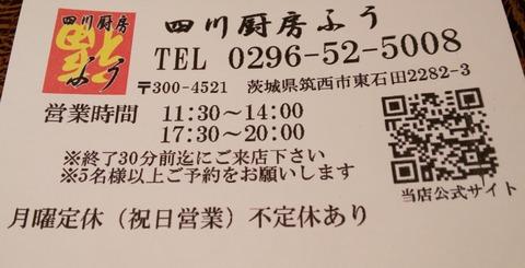 IMG_20191218_122723