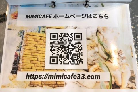 IMG_20201001_125959