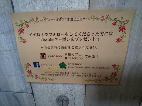 DSC_0407