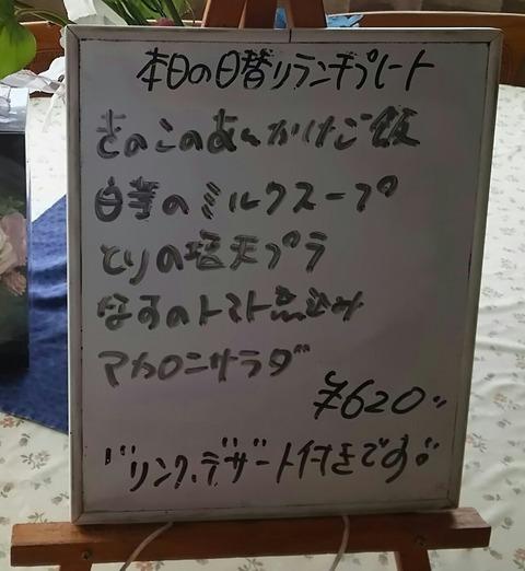[画像:f9306567-s.jpg]