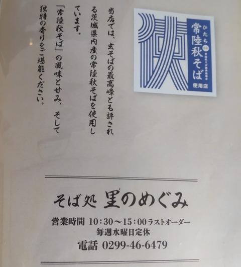 DSC_0109~2