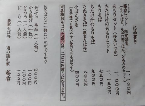 DSC_1244~2