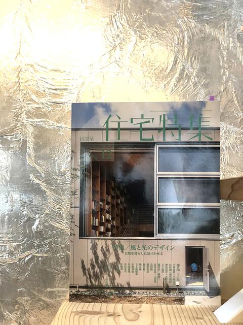 ミナ ペルホネン展覧会のシェルハウス レポート