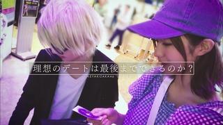 欅坂46 土生瑞穂×加藤史帆 自撮りTV