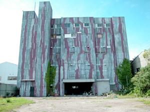 AQUAMARINE STUDIO