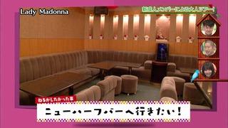 2019.01.20「欅って、書けない?」ep164 新成人企画!大人ロケツアー