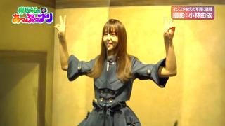 欅坂46 小林由依「欅坂46のあっぷっプリ」