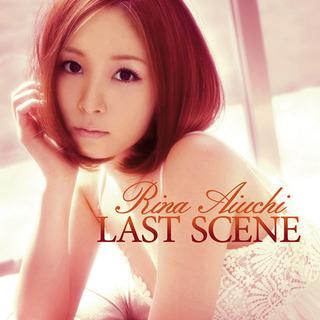 愛内里菜「LAST SCENE」初回限定盤