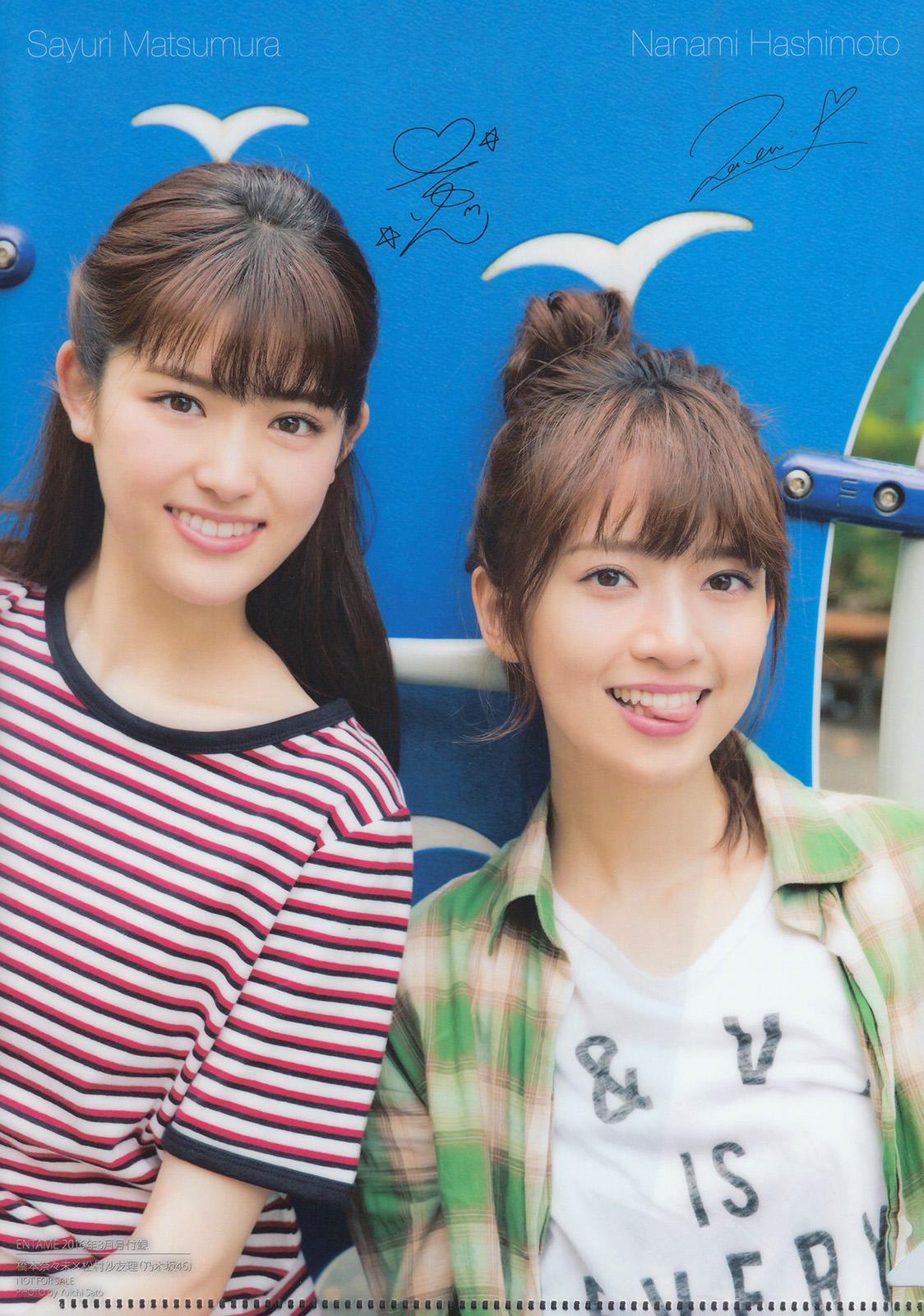 乃木坂46 橋本奈々未 松村沙友理 Entame 16年8月号写真撮影場所 Fumi Diary 2号店