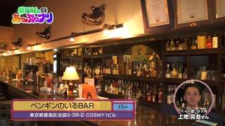 欅坂46 小池美波「欅坂46のあっぷっプリ」#19
