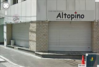 Altopino