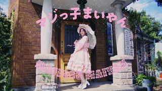 乃木坂46 白石麻衣「マジっ子まいやん」個人PV