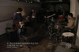 三枝夕夏 IN db「雪どけのあの川の流れのように」PV