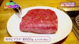 欅坂46 齋藤冬優花「欅坂46のあっぷっプリ」#24