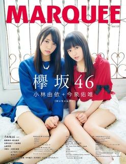 欅坂46 小林由依、今泉佑唯 MARQUEE vol.120