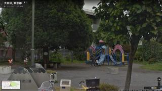 みゆき児童公園