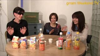 grram Weekend TV #24 久川実津紀