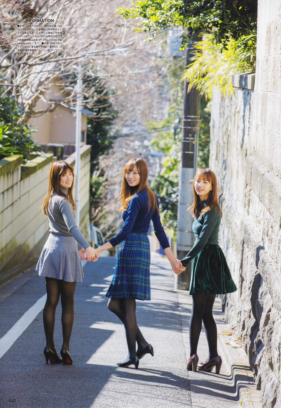 メンバーと3人で手をつないで並ぶ青いワンピースを着ている梅澤美波の画像