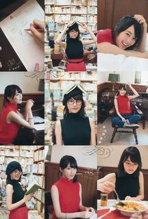 乃木坂46 生田絵梨花 ビッグコミックスピリッツ 2015 No.44