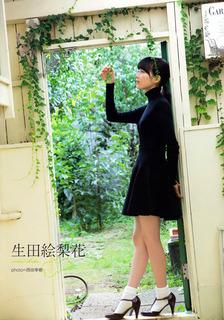 乃木坂46 生田絵梨花 2016年4月号 vol.240