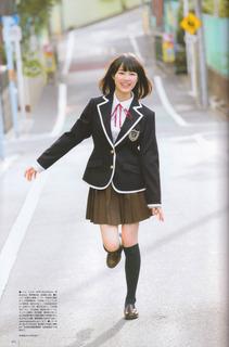乃木坂46 生田絵梨花 UTB 2014年12月号 vol.224