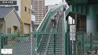 尾久橋斜路階段