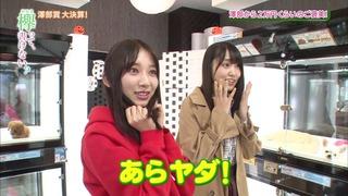 2018.11.25「欅って、書けない?」澤部賞贈呈ツアー!