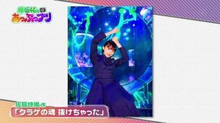 欅坂46 佐藤詩織「欅坂46のあっぷっプリ」#15