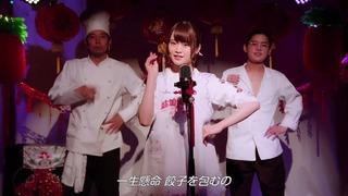乃木坂46 山﨑怜奈「恋納吃」個人PV
