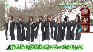 欅坂46「欅って、書けない?」8thシングルキャンペーン