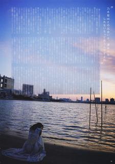 乃木坂46 齋藤飛鳥 BLT 2018年5月号
