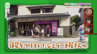 2018.10.07「欅って、書けない?」織田・梨加のご褒美ペアロケ