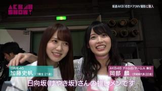 AKB48 SHOW! #214