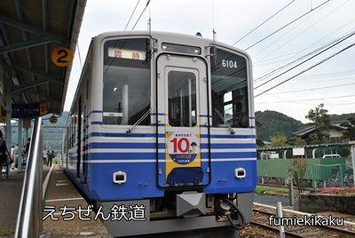 s4DSC_0488