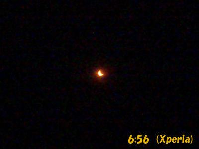 金環日食_6:56