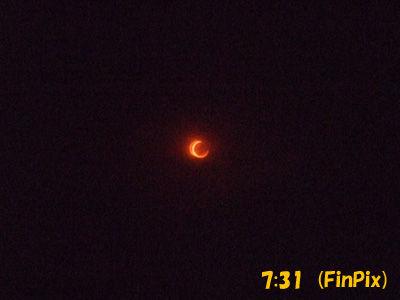 金環日食_7:31