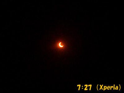 金環日食_7:27