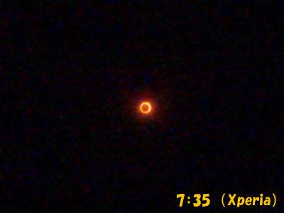 金環日食_7:35