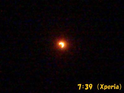 金環日食_7:39