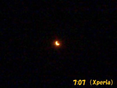 金環日食_7:07