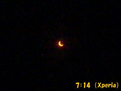 金環日食_7:14