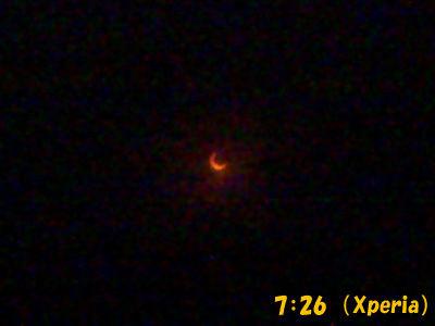 金環日食_7:26