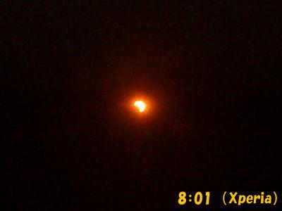 金環日食_8:01