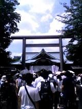靖国神社2008年8月15日1