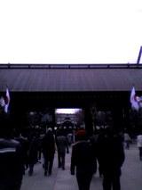 靖国神社2008年