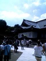 靖国神社2008年8月15日2